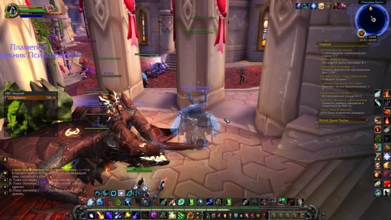 World of Warcraft   STREAM   Апаем 110 и репу для союзных рас (Alliance and Horde)