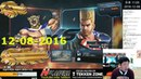 [Tekken 7 FR]MBC(King) vs Porsche(Paul) 12/8/2016 엠아재(킹) vs 포르쉐(폴) 鉄拳7FR 철권7FR