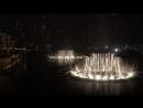 The Dubai Fountain - Baba Yetu (1)