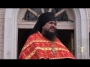 Проповедь игумена Филиппа на память новомучеников Оптинских