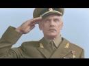 «Офицеры» |1971| Режиссер: Владимир Роговой | драма, военный, история