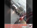 Очередной водитель пассажирской маршрутки в Нальчике оштрафован за выезд на встречную полосу