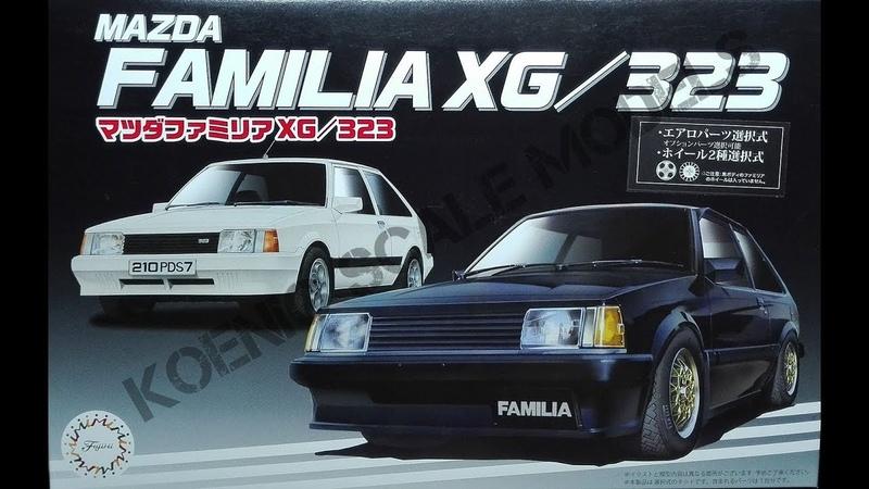 Обзор Mazda Familia XG/323 Fujimi 1/24 (сборные модели)