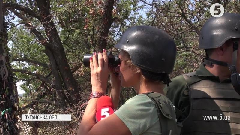 Бахмутська траса бійці ЗСУ розповіли, де російські окупанти ховають заборонену зброю