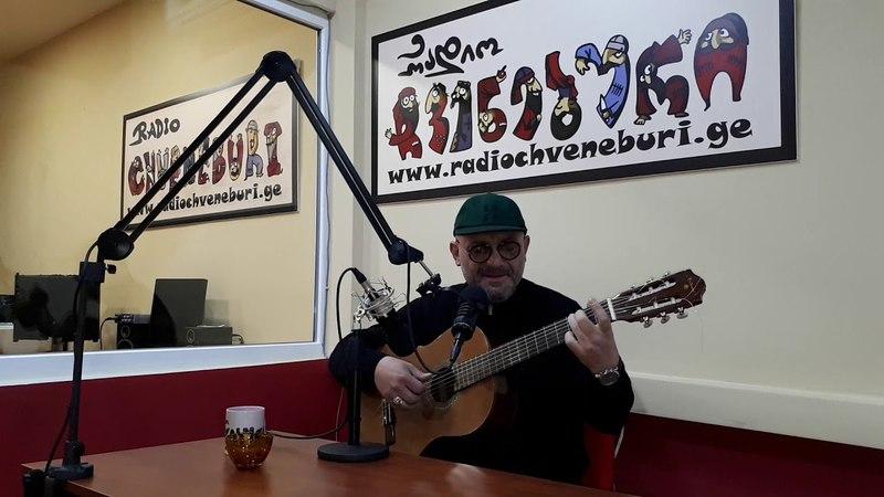 დავით ნეფარიძე რომანსი David Neparidze Romansi