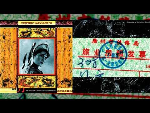 VA Electric Ladyland VI [full compilation]