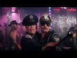 Полицейская академия ( Бар