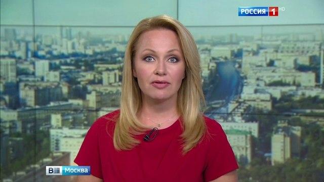 Вести-Москва • Вести-Москва. Эфир от 13.07.2016 (11:30)