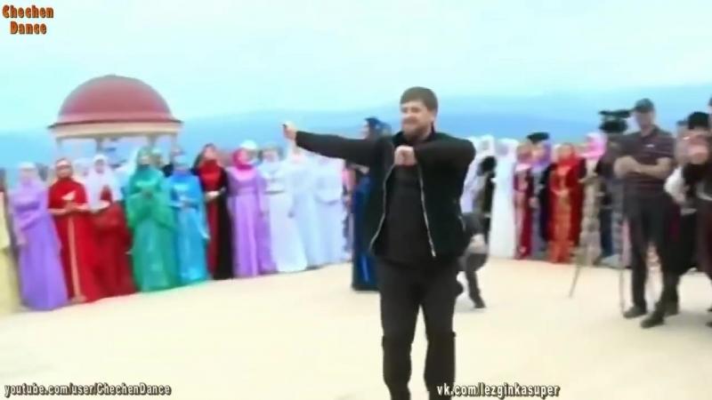Кадыров танцует лезгинку от души