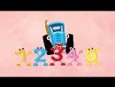 СЧЁТ - СИНИЙ ТРАКТОР - Развивающая детская песенка мультик про счет
