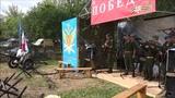 гр. Крылатая пехота - Виват, РКПУ!