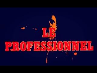 Профессионал./le professional /(jean-paul belmondo) / (1981). trailer.