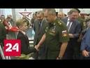 Армия-2018 первые результаты военного форума - Россия 24