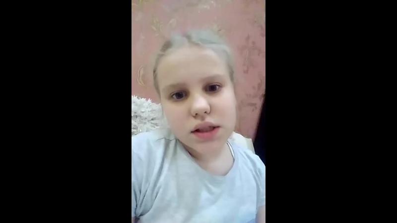 Елизавета Осипова Live