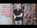 Разыскивается руководитель Digital Маркетинга Киев