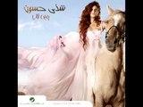 Shaza Hasson...Alaa EL Deen