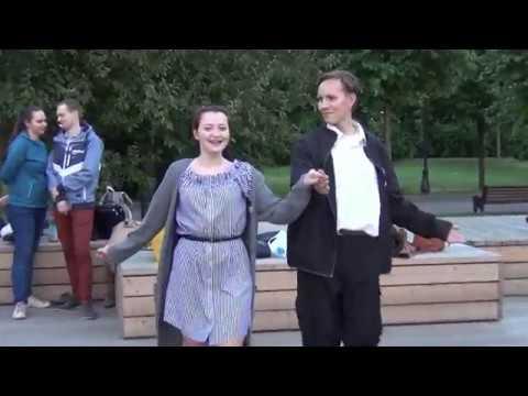 Парк Горького 14 июня 2018 Исторические бальные танцы балансе рф