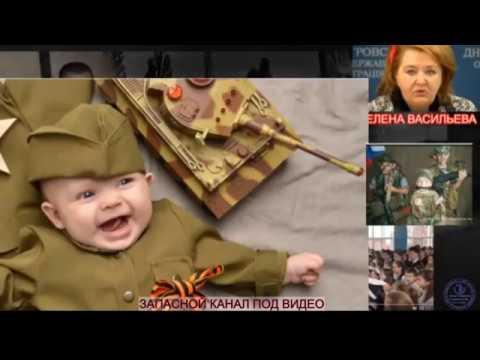 Военно патриотическое воспитание в России и в Украине
