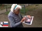 Отряды Путина наносят ответный удар