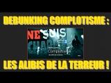 ADBK Debunking Complotisme - Les Alibis de la Terreur ! ( 2018 )
