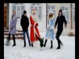 Новый год. клип от 10 класса