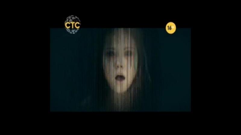 Музыка из рекламы СТС - Выжить после (Россия) (2016)