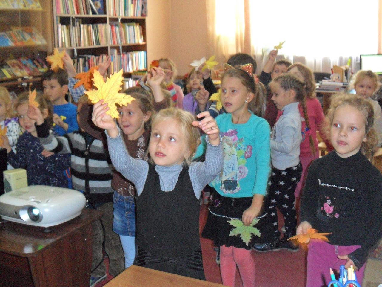 время года осень, донецкая республиканская библиотека для детей, отдел искусств, детские сады