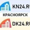 Недвижимость в Красноярске | DK24 KN24