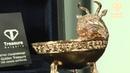 Съкровището на хан Кубрат