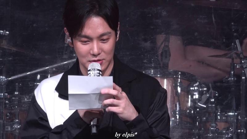 180628 환희 Hwanhee 팬과 함께한 환희콘서트 팬POST 2018환희소극장콘서트 가족