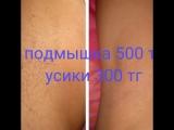 VID_110920416_020035_672.mp4