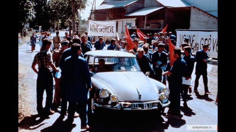 Милу в мае, 1989, Реж.: Луи Маль