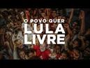 Povo grita LULA LIVRE dentro do shopping, PT vai volta povão sente saudade da vida boa na era Lula