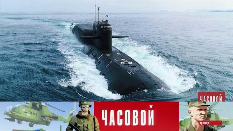 Часовой - Подводники. Фильм 1-й. Выпуск от 03.06.2018