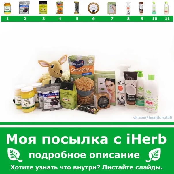 health-natali.livejournal.com/31445.html