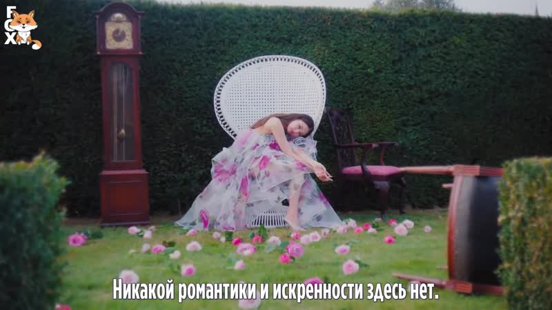 [FSG FOX] JENNIE — SOLO  рус.саб 