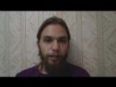 Андрей Ивашко-Несколько слов о Календарях Славянского мира