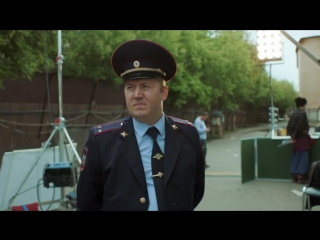 Полицейский с рублевки на съемках Гоголь. Начало