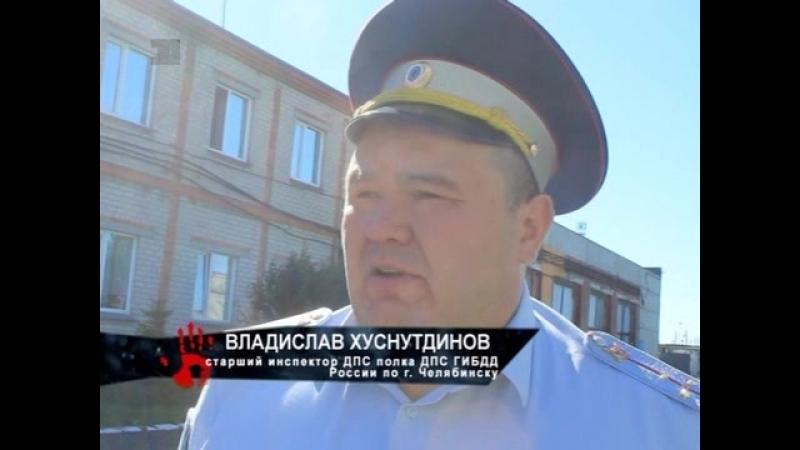 Инспектор ДПС который задержал инкассатора рассказал как все было