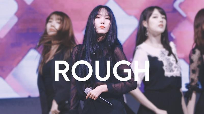 180919 SinB(GFriend) - Rough @ 2018 Changwon National University Festival by afterglow