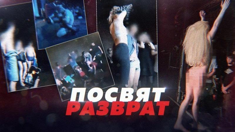 ТЮМЕНСКИЕ СТУДЕНТЫ УСТРОИЛИ ОРГИЮ Алексей Казаков