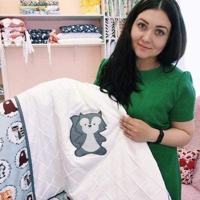 Kristina Ratushnaya