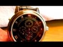 Часы портмоне в подарок