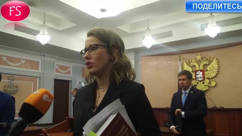 Собчак подаст повторный иск об отмене регистрации Путина