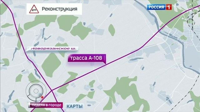 Вести-Москва • В Интернете ищут убийцу на