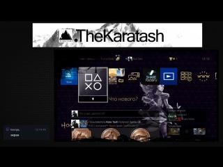 В поисках Ирем! | Uncharted 3: Drake's Deception | Let's play №1 | Karatash