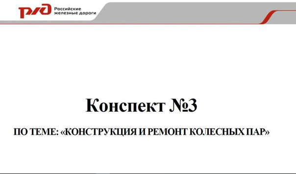 Фото №456239942 со страницы Андрея Кулаги