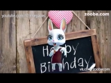 [v-s.mobi]Zoobe Зайка Поздравление с днем рождения!.mp4