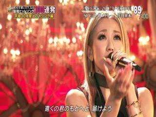 [Live] Koda Kumi - Ai no Uta + PARTY + Megumi no Hito (TV Tokyo Ongakusai 2018! 2018.06.27)