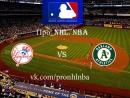 MLB 2018 New York Yankees vs Oakland Athletics
